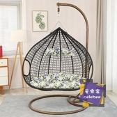 吊籃 吊椅秋千吊籃藤椅家用成人搖籃椅室內客廳陽台鳥巢單人雙人T 2色