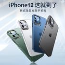 蘋果12/12 PRO手機殼11 PRO...
