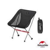 Naturehike YL05超輕便攜鋁合金靠背耐磨折疊椅 附收納包 黑色