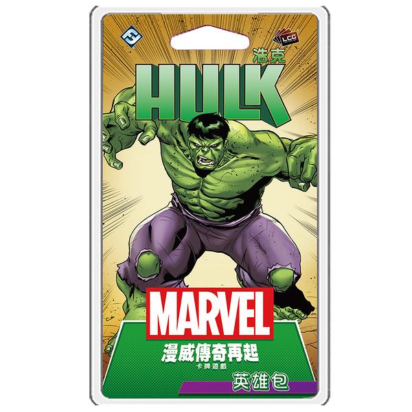 【GoKids】漫威傳奇再起:浩克英雄包 Marvel Champions: Hulk Pack