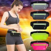 多功能運動腰包男女新品新款健身跑步手機腰帶貼身休閒隱形戶外包【交換禮物】