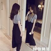 闊腿背帶褲女兩件套夏季2020新款寬鬆闊腿褲吊帶褲減齡學生套裝潮 自由角落
