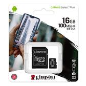 [哈GAME族]滿399免運費 可刷卡●含轉卡●Kingston 金士頓 SDCS2 16GB U1 V10 A1 microSDHC記憶卡
