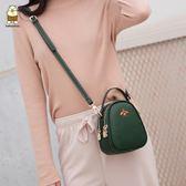 小包包女新款潮韓版少女生時尚百搭迷你小蜜蜂單肩斜背包