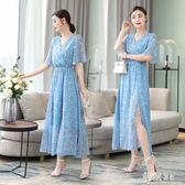 藍色沙灘裙女夏泰國巴厘島海邊度假長洋裝 雪紡顯瘦超仙女氣質連身裙 mj15144『科炫3C』