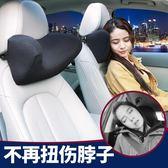 汽車頭枕護頸枕車內座椅靠枕車載上記憶棉U型枕頭一對創意用品wy