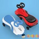 扭扭車兒童溜溜車子寶寶嬰幼兒滑行搖擺防側翻大人可坐【淘嘟嘟】