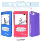 ★Sony Xperia Z5 Compact 4.6吋 尊系列 雙視窗皮套/保護套/手機套/保護手機/免掀蓋接聽/軟殼