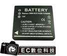 【EC數位】LEICA 數位相機 C-LUX2 C-LUX3 專用 BPDC6 BP-DC6 高容量防爆電池 &