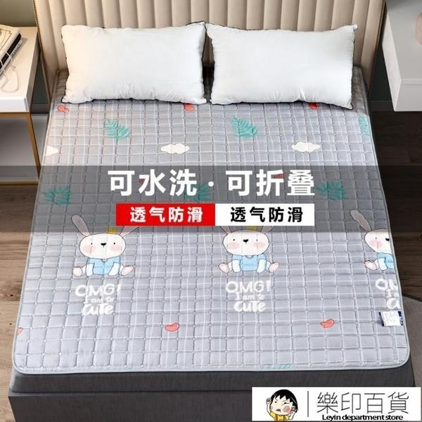 單人床墊 床墊1.8m榻榻米保護墊子1.5米雙人墊被單人防滑宿舍可折疊床墊【樂印百貨】