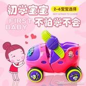 女童溜冰鞋兒童初學者全套裝輪滑鞋冰鞋男童旱冰小孩雙排幼兒滑輪YYJ(速度出貨)