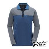 PolarStar 男 竹炭吸排長袖POLO衫『深藍』P17217 台灣製造 機能衣│刷毛衣│保暖衣