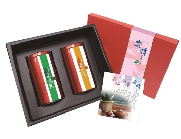 【愛盲庇護工場】藏情茶葉禮盒-