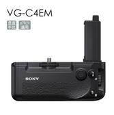 SONY VG-C4EM α7R4 7RM4 系列專用電池手把