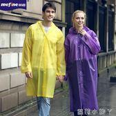 雨衣2件裝成人戶外徒步成人女EVA長款風衣式雨披非一次性 蘿莉小腳ㄚ