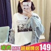 現貨 情侶裝 情侶T 潮T 圓領純棉T恤 MIT台灣製【YC658】BLACK城市 24小時快速出貨