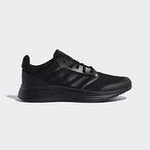 Adidas Galaxy 5 [FY6718] 男鞋 慢跑 運動 休閒 輕量 支撐 緩衝 彈力 透氣 愛迪達 黑