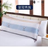 雙人枕套長枕頭套純棉長款大號1.8m