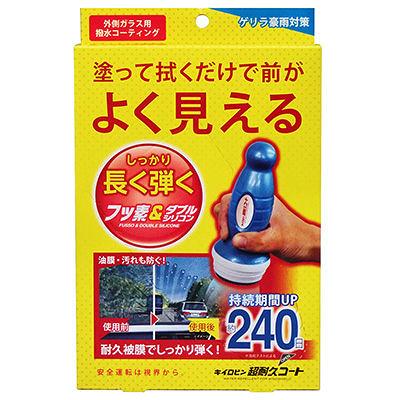 車之嚴選 cars_go 汽車用品【A-10】日本進口Prostaff 耐久240天 車用玻璃專用超撥水護膜劑(水滴不附著)