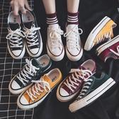 帆布鞋 帆布鞋女鞋新款百搭韓版ulzzang春季學生小白板鞋薄款潮鞋夏 瑪麗蘇