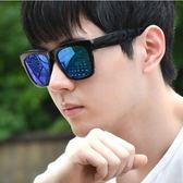 萬聖節快速出貨-太陽鏡 男士墨鏡女潮款圓臉開車太陽鏡韓國司機眼鏡復古眼睛