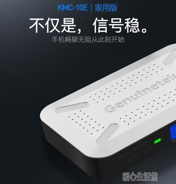 手機信號增強接收器加強放大家用移動聯通2G3G4G三網擴大室內通話 快速出貨