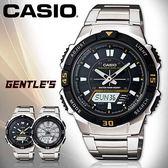 CASIO 卡西歐手錶專賣店 AQ-S800WD-1E 男錶 雙顯錶 不鏽鋼錶帶 黑 太陽能電力 鬧鈴 倒數 計時 碼表
