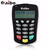 aibo 二代按鍵型ATM晶片讀卡機 AB12-BK