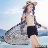 防曬衣 復古民族風印花寬鬆雪紡衫薄外套海邊度假中長款流蘇開衫防曬衫女