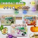 【任選3包】【記德養生】關廟麵500g-紫薯麵、酪梨麵、南瓜麵【合迷雅好物超級商城】