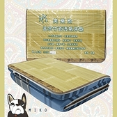 【MIKO】台灣製 3X6尺單人床墊-8mm精緻孟宗竹單人床墊97灰