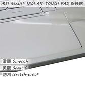 【Ezstick】MSI Stealth 15M A11 TOUCH PAD 觸控板 保護貼