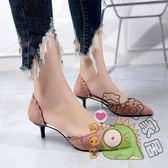 女鞋夏2018新款韓版百搭尖頭平底鞋女低跟鉚釘工作鞋粗跟單鞋女月光節