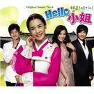 韓劇 Hello小姐 電視原聲帶 CD附VCD OST (音樂影片購)