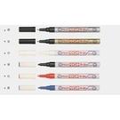 《享亮商城》M-20PF-W 白色 細字型油漆筆 百樂