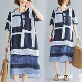 日系手繪墨印洋裝-大尺碼 獨具衣格