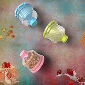 可笛施奶粉盒密封罐便攜外出儲存罐三層奶粉格大容量分裝奶粉防潮