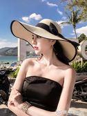 沙灘草帽子女夏天海邊大帽檐防曬遮陽出游度假百搭大沿涼帽太陽夏 優家小鋪