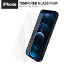 蘋果 iPhone12/12pro/12proMax 非滿版鋼化玻璃膜 防刮防爆 防水抗污 高清高透 螢幕保護貼