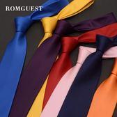 男士純色領帶韓版窄6cm正裝商務8cm職業結婚新郎學生紅深藍黑領帶  范思蓮恩