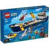 樂高積木 LEGO《 LT60266 》City 城市系列 - 海洋探索船 / JOYBUS玩具百貨