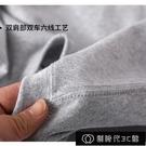 100%純棉短袖t恤男士純色寬松百搭黑白夏季學生日系體恤衫男【全館免運】