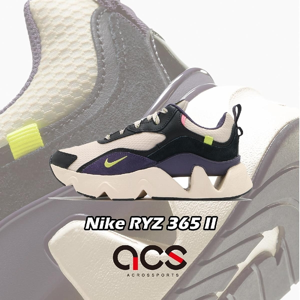 Nike 休閒鞋 Wmns RYZ 365 II 米色 黑 奶茶 增高 女鞋 孫芸芸 【ACS】 CU4874-200
