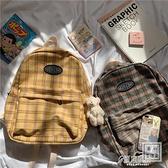 韓國INS小清新格子書包女校園CHIC學生背包古著感軟妹少女雙肩包 原本良品