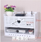 wifi路由器收納盒電線插座貓機頂盒置物架桌面整理架理線器集線盒ATF 米希美衣