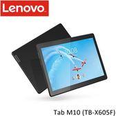 Lenovo聯想 Tab M10 TB-X60 系列 10.1吋平板 ZA480051TW 灰黑色