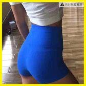 【雙十二】預熱高腰提臀瑜伽短褲緊身運動短褲女健身褲速干透氣跑步三分褲熱褲女     巴黎街頭