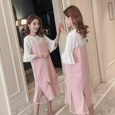 孕婦夏裝套裝時尚款2018新款韓版中長裙 LQ4569『miss洛羽』