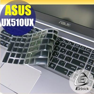 【Ezstick】ASUS UX510 UX510u UX510UX 中文印刷鍵盤膜(台灣專用,注音+倉頡) 矽膠材質