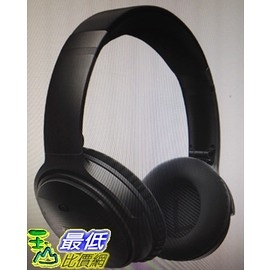 [COSCO代購] W1229939 Bose 無線消噪耳機